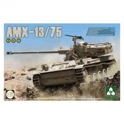 IDF Light Tank AMX-13/75 2...