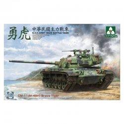 R.O.C.ARMY CM-11 (M-48H)...