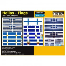 HELLAS ( Greece ) - Flags