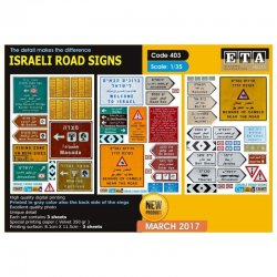 israeli ROAD SIGN SET