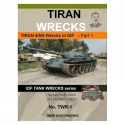 Tiran Wrecks - Part 1