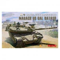 Israel Main Battle Tank...