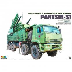 Russian Pantsir-S1 missile system, 1/35