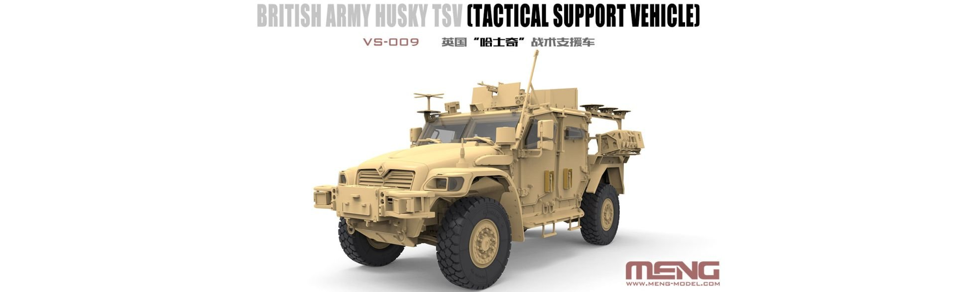 British Army Husky TSV