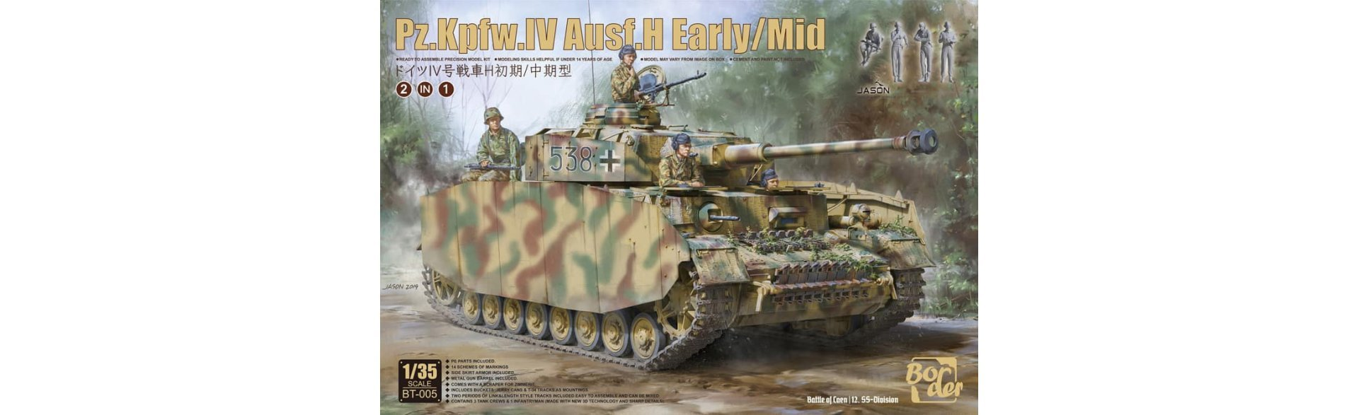 Panzer IV Ausf.H Early/ Mid With Figures, 1/35